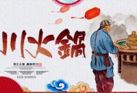 全景四川+九寨沟+黄龙(牟尼沟)+都江堰青城山汽车纯玩6日游